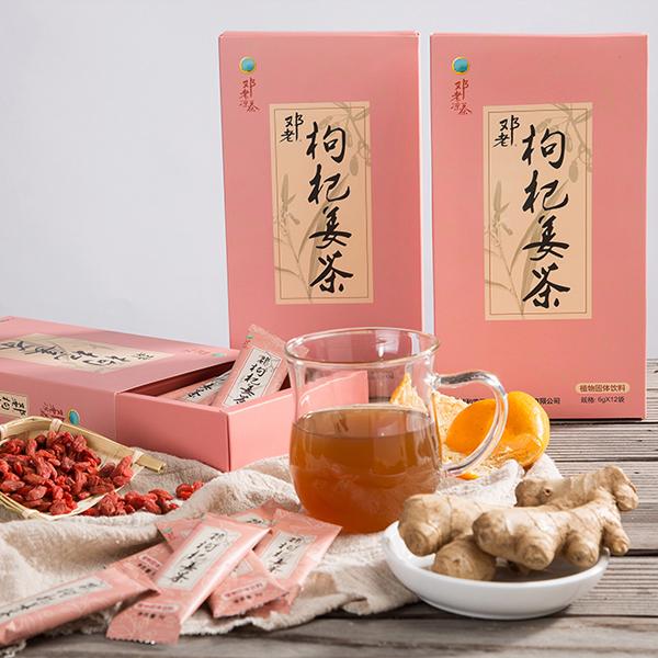 邓老枸杞姜茶
