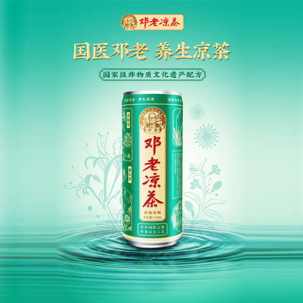 邓老凉茶310罐装植物饮料